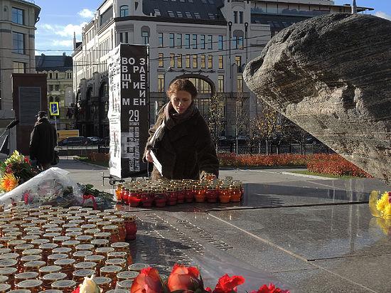 Возчик, уборщик, изготовитель конфет «Петушок» - «Мемориал» почтил память жертв репрессий