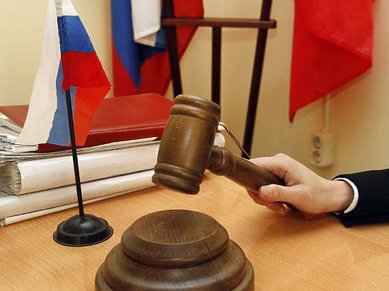 Что скрывается под мантией: судья раскрывает тайны профессии