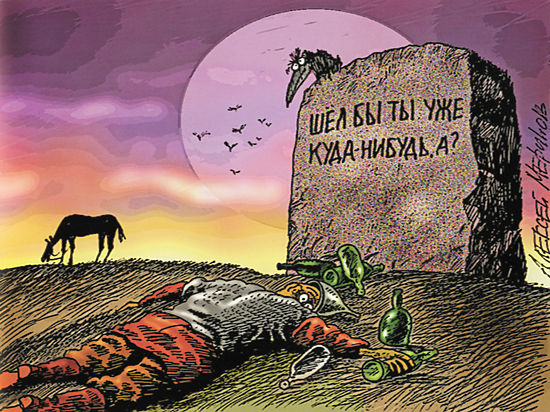 Великий октябрьский социалистический Хэллоуин