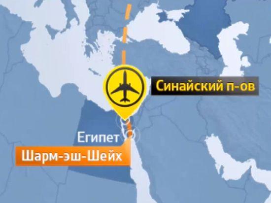 Крупнейшая катастрофа в небе Египта: российский самолет упал на Синае