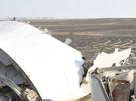 Разбившийся лайнер звали «Джулией», перед полетом на нем бортпроводники молились