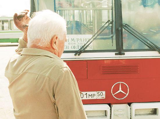 Экономить на пенсионерах тоже надо уметь