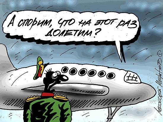 В России поставили вопрос о запрете самолетов старше 15 лет