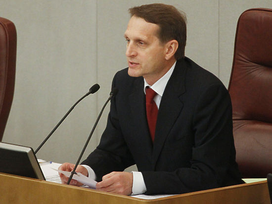 Спикер ГД Нарышкин нашел в Совете Европы пещерных русофобов