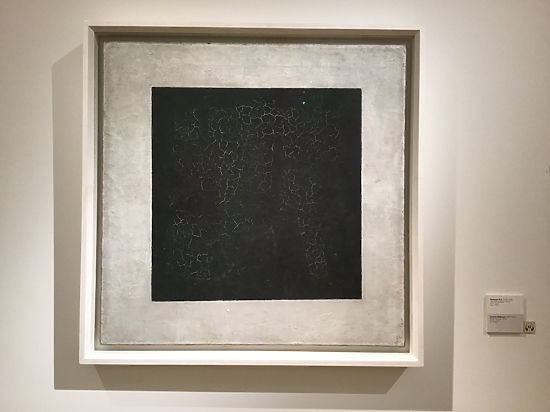 Эксперты обнаружили под «Черным квадратом» Малевича еще два изображения