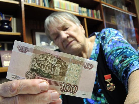 Будут ли повышать пенсии пенсионерам в 2014 году