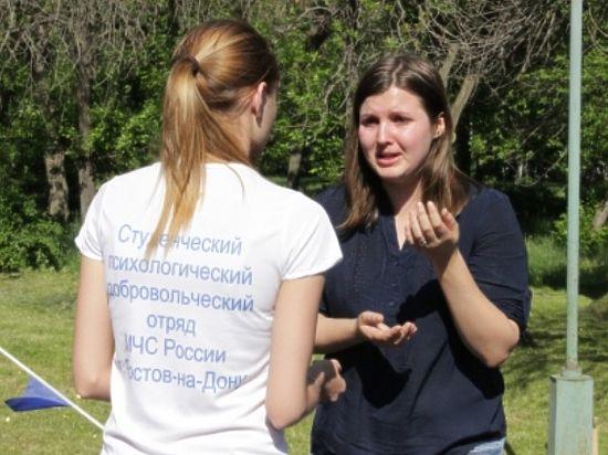 Психологи МЧС России учат студентов МГУ спасать жизнь