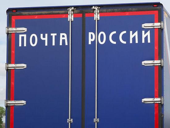 Почта России повышает зарплату сотрудникам