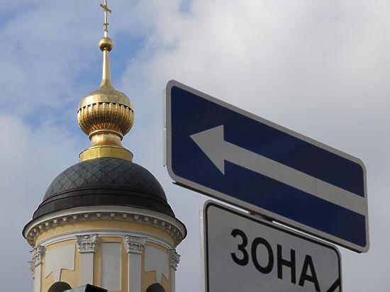 РПЦ посчитала смертную казнь православным способом борьбы с терроризмом
