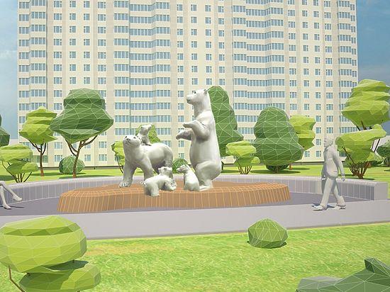 В Москве установят памятник семье белых медведей