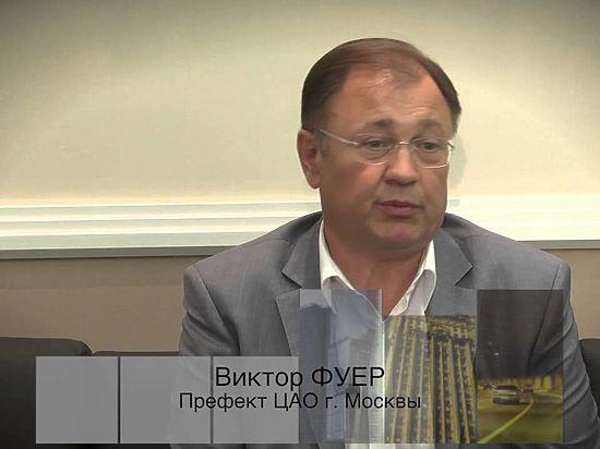 Префект ЦАО Москвы умер во время матча
