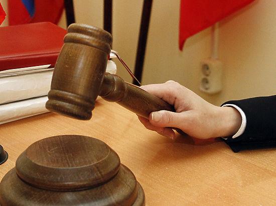 Конституционный суд запретил лишать пенсии реабилитированных подсудимых