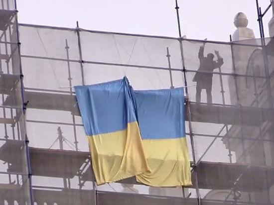 Украинский флаг на сталинскую высотку повесил