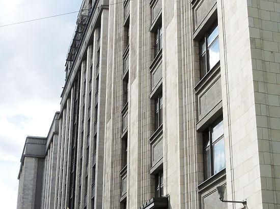 Депутаты предлагают вернуть конфискацию имущества