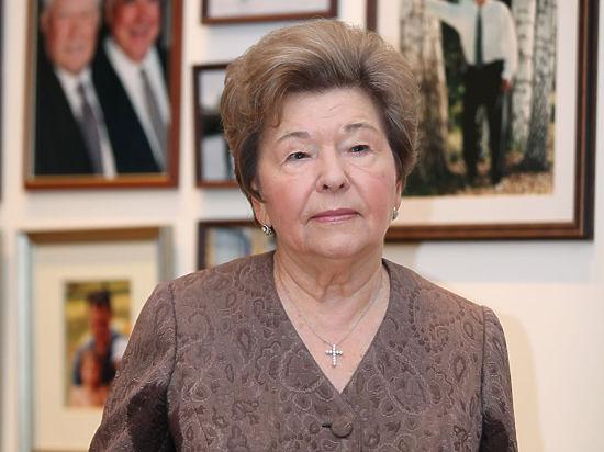 Наина Ельцина: Мои 90-е