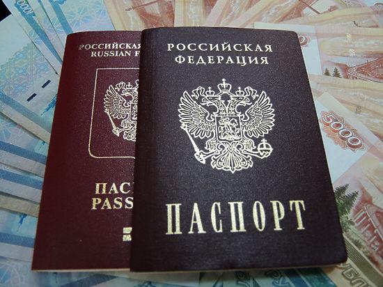 В Москве ликвидирована группировка, снабжавшая мигрантов поддельными документами