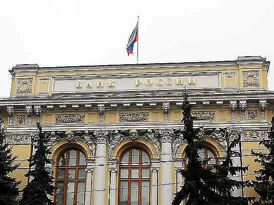 Ещё четыре российских банка лишились лицензий по инициативе ЦБ