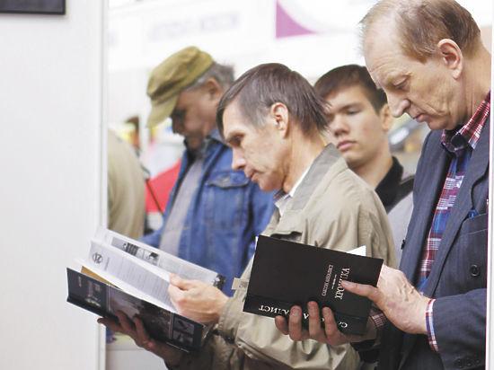 В ЦДХ открылась ярмарка интеллектуальной литературы Non/fiction
