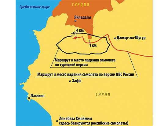 Где был сбит российский бомбардировщик