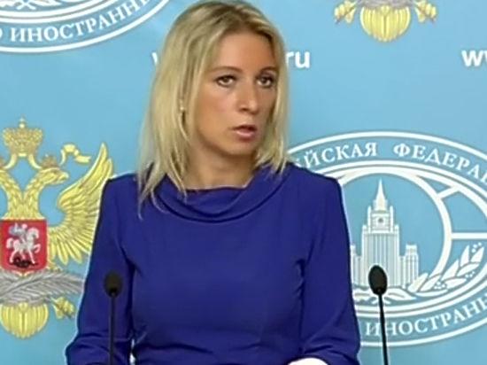 Захарова поинтересовалась у Госдепа, кто глумился над летчиком Су-24