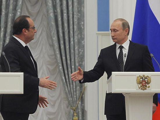 Переговоры Олланда с Путиным о широкой антитеррористической коалиции провалились