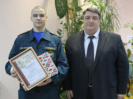 Сотрудника МЧС наградили за спасение утопающего