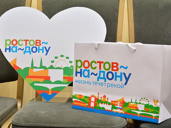 Туристский логотип и слоган города выбрали в Ростове-на-Дону
