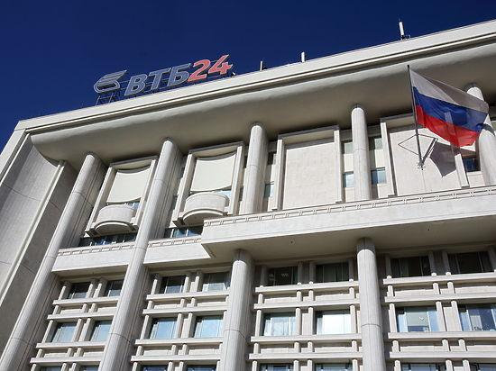 ВТБ24 реализует залоговое имущество на торгах