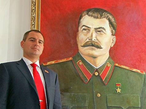 """Картинки по запросу """"Турция коммунисты фото"""""""