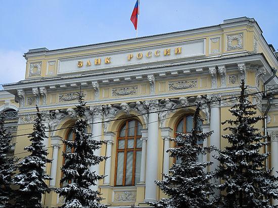 Список Центробанка: в России массово закрывают подозрительные счета