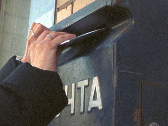 Активисты объявили войну рекламным листовкам в почтовых ящиках