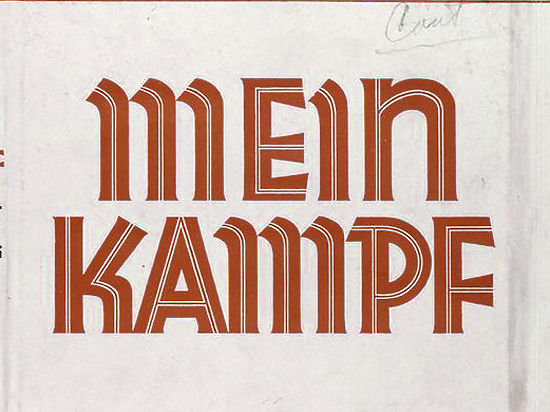 В Германии переиздают гитлеровский «Майн кампф»