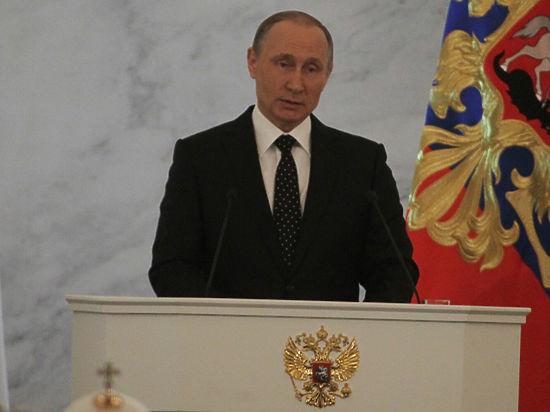 Десять ярких цитат из послания Путина Федеральному собранию: