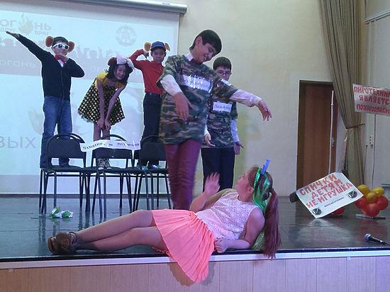В столице прошел этап школьного конкурса КВН на противопожарную тематику