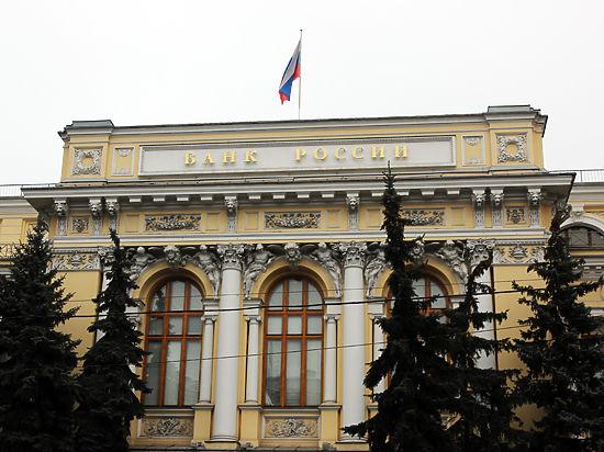 ЦБ оставил без лицензий ФДБ и «Еврокредит», АСВ заплатит