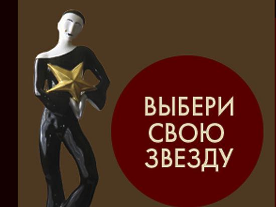 В театре Вахтангова зажжется