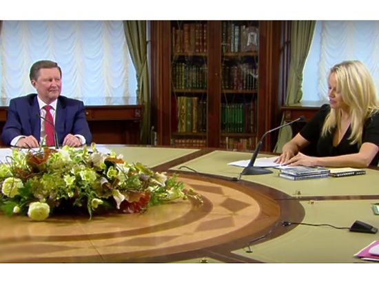 Главу администрации президента Сергея Иванова обрадовало декольте Памелы Андерсон