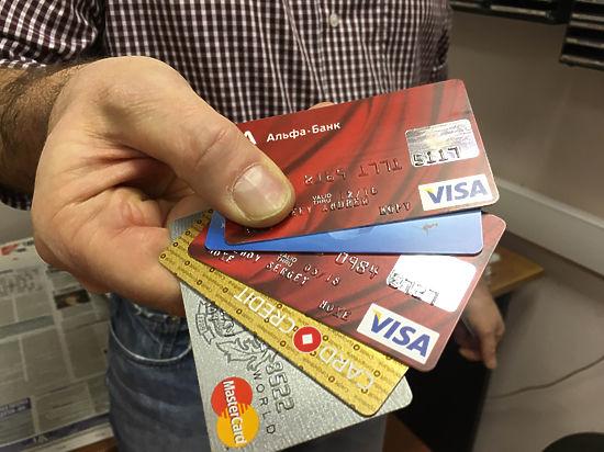 Как получить привилегии и бонусы по кредитной карте