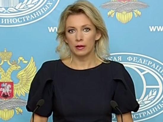 Захарова, комментируя возможный отказ Украины выплачивать долг, вспомнила Крым