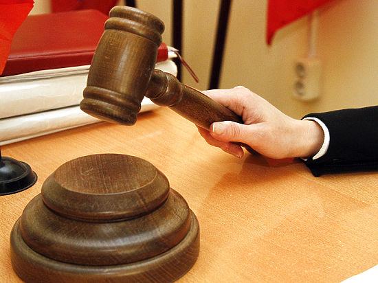 Мособлсуд приговорил к 13 годам тюрьмы профессионального киллера