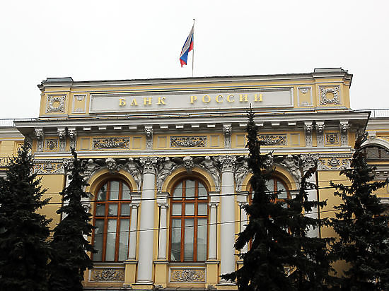 Ведомство Набиуллиной отозвало лицензии сразу у трёх банков