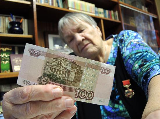 Всем платящим страховые взносы в ПФ пенсии не проиндексируют
