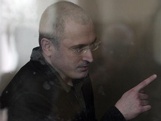 Ходорковский назвал