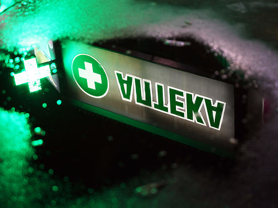 Из московской аптеки грабители унесли дорогие препараты для онкобольных