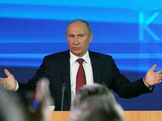 Пресс-конференция Путина: про дочерей, двойника , ИГИЛ и