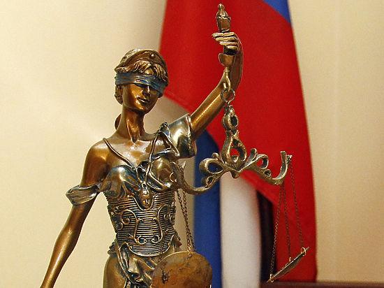 В украинском Минфине готовы к переговорам по российскому долгу