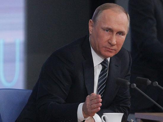 О чем говорил Путин