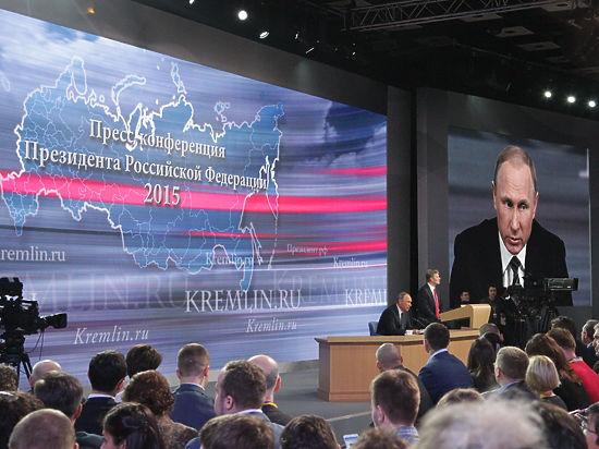 Путин ответил про Чайку и Ротенберга шуткой про шубу