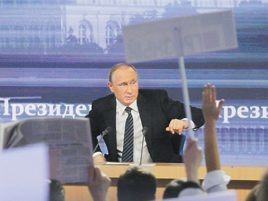 Путин в роли Айболита