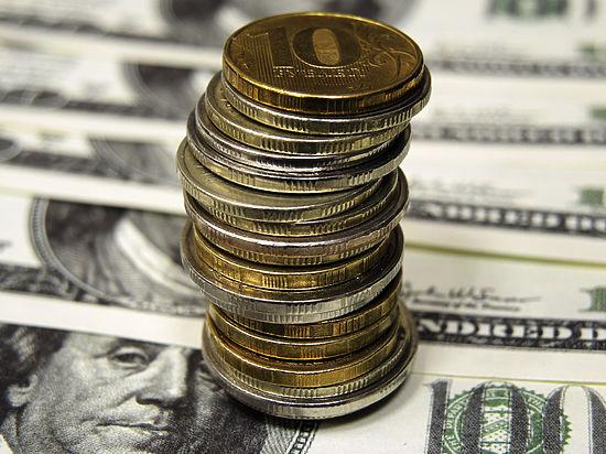 Назван критический для России курс доллара